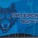Зенит-Рубин 36 тур