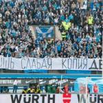 Зенит-Спартак 43 тур чемпионата России