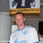 Забей гол Вячеславу Малафееву
