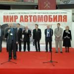 Мир Автомобиля 2011 в СКК Петербургский