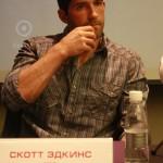 Скотт Эдкинс в Санкт-Петербурге