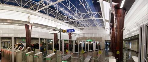 Вестибюль станции метро Бухарестская