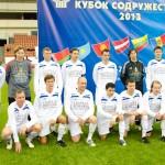 Кубок Содружества 2013 в СКК