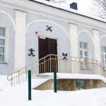 зимняя Лаппеэнранта