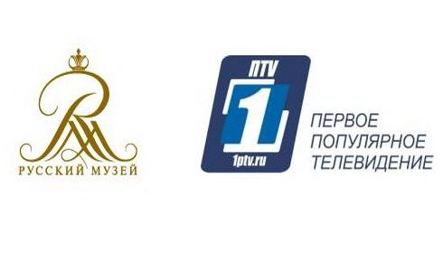 ПТV и Русский музей