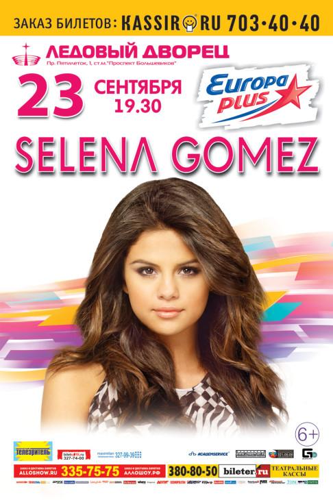 Selena Gomez 23 сентября в С-Пб