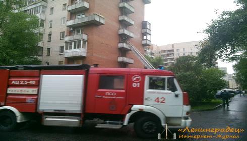 Пожар на Ленинском проспекте