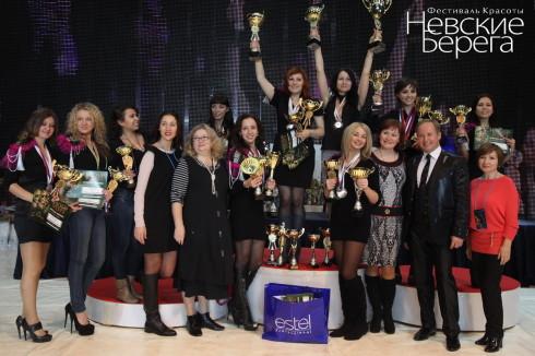 Невские Берегна 26-29 сентября 2013