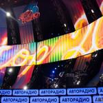 «Фестиваль «Дискотека 80-х: Top 20»
