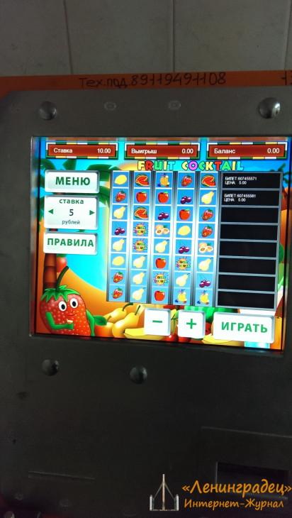 Нелегальный игровой автомат в магазине
