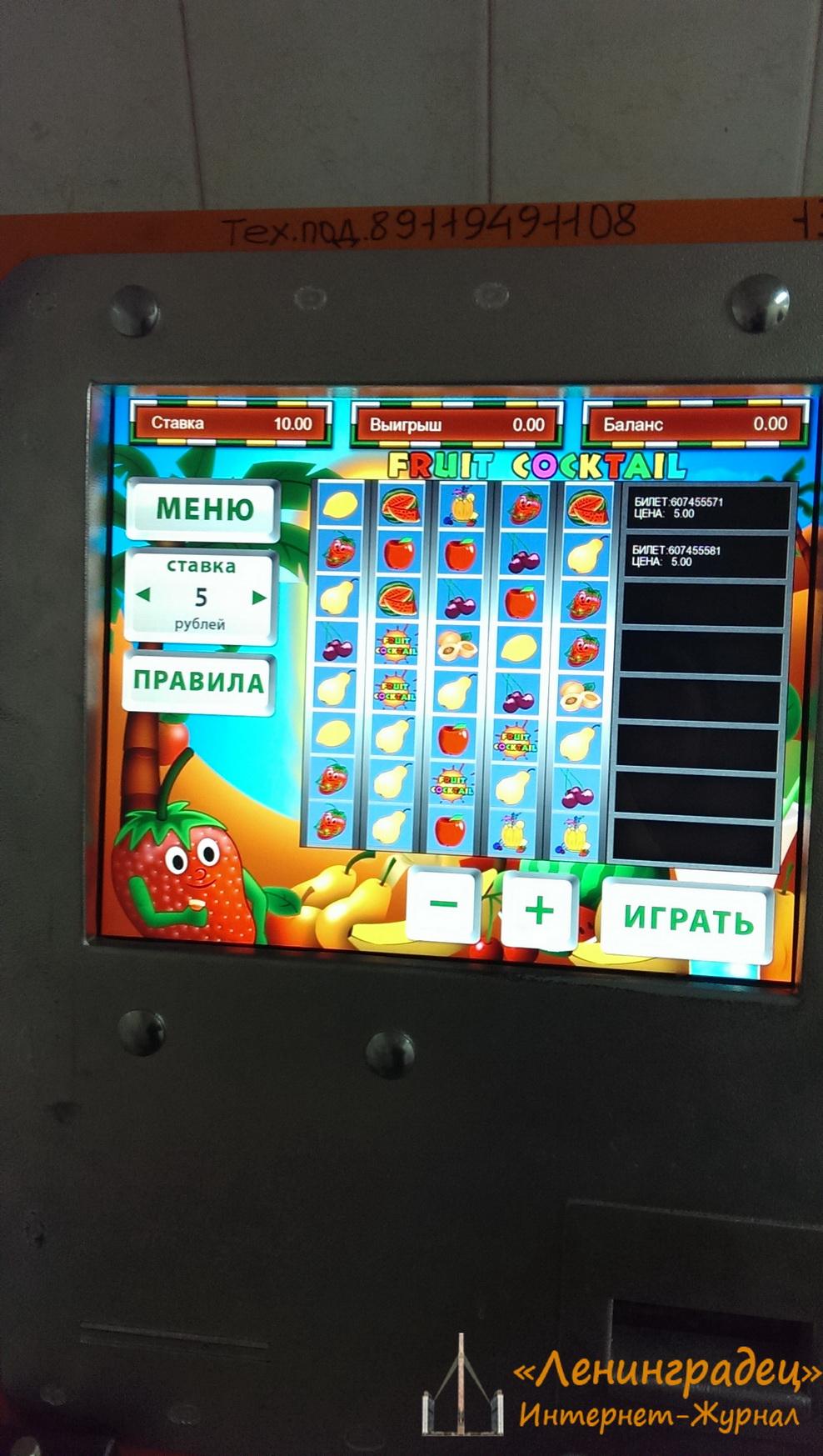 Всеволожск игровые автоматы игровые автоматы джекпот