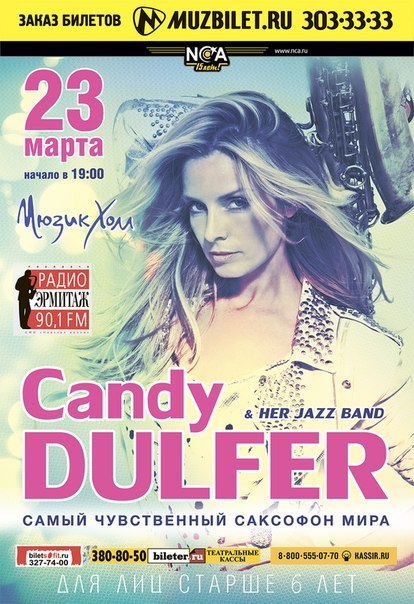 Candy Dalfer