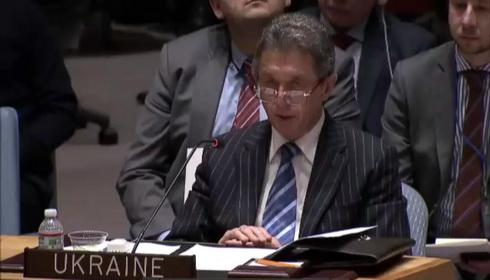 On-line трансляция заседания Совбеза ООН на русском языке