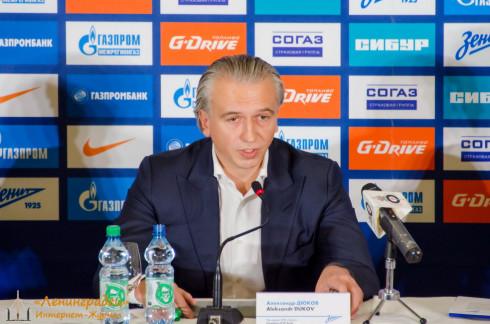 Пресс-конференция Андре Вилаш-Боаша и Александра Дюкова