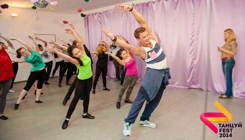 Благотворительный фестиваль танца «ТАНЦУЙ Fest-2014»
