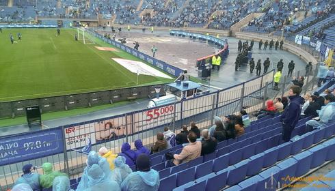 Зенит-Динамо. Фанаты сорвали матч