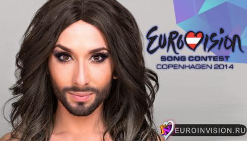 Евровидение 2014. Кончита. Победитель