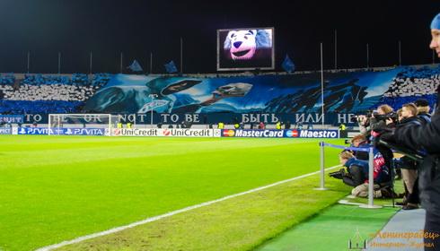 Вердикт КДК: 2 матча без зрителей и 3 матча без Виража