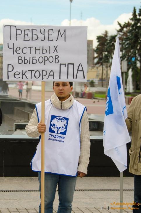 Митинг в поддержку Ректора ГПА Басанговой Кермен Маратовны