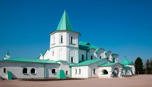 София, Фёдоровский городок и Ратная палата