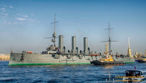 буксировка крейсера Аврора в Кронштадт