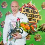 """IV Народная премия """"Звезды Дорожного радио"""" в Ледовом дворце"""