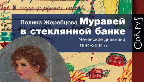 Russia 2014_1