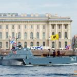 Военно-морской парад 2017