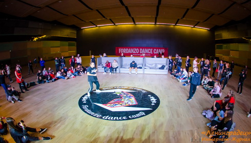 Fordanzo Dance camp