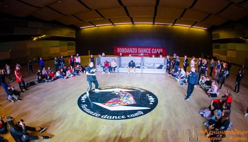 Fordanzo Dance camp