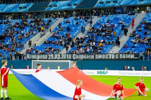 Россия - Франция