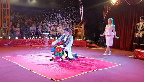 Цирк Премьер