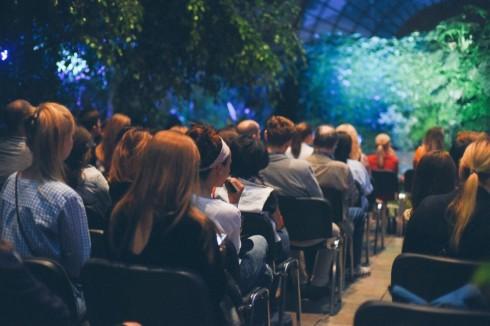 Концерт в Оранжерее