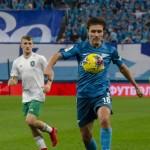 Зенит - Томь
