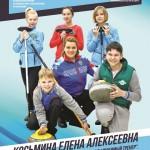 LubimiyPlakat_614x914_06