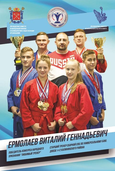 LubimiyPlakat_614x914_08