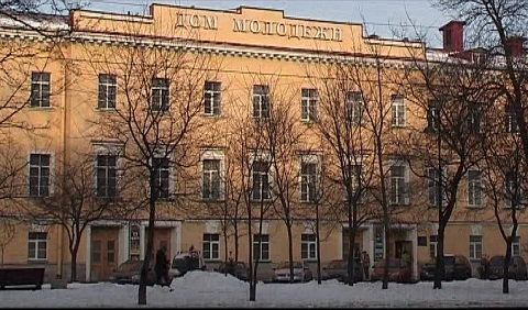 dom_molodezhi_vasileostrovskogo_raiona